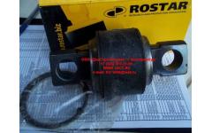 Сайлентблок реактивной штанги V-обр. D=85x54x24, L=133 ROSTAR фото Владивосток