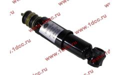 Амортизатор кабины передний F для самосвалов фото Владивосток