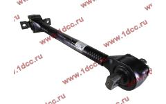 Штанга реактивная изогнутая ROSTAR H2/H3/SH фото Владивосток