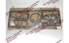 Комплект прокладок на двигатель Yuchai YC6108/YC6B125 фото Владивосток