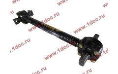 Штанга реактивная прямая L-585/635/725 SH F3000 ROSTAR фото Владивосток